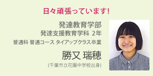 student_shinro_20160603_01