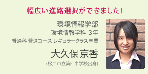 student_shinro_20160603_02
