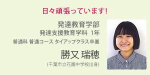 student_shinro_20150714_01