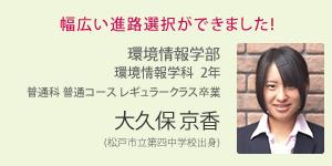 student_shinro_20150714_02