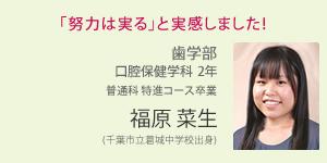 student_shinro_20150714_03