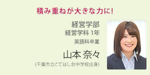 student_shinro_20150714_04