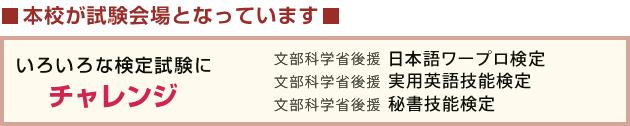 gyouji_20160701