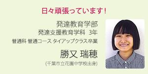 student_shinro_01_20170713