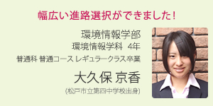 student_shinro_02_20170713