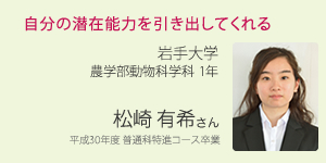 student_shinro_02_2018