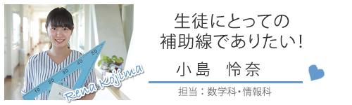 teacher_nomoto